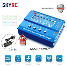 SKYRC Original IMAX B6 MINI 60W Balance RC Charger/Discharger for RC Helicopter NIMH/NICD Aircraft + Power Adpater (optional)