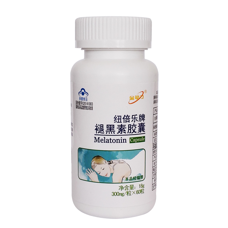 Free shipping melatonin Soft Capsule Improve health anti aging/protect prostate/Improving sleep<br><br>Aliexpress