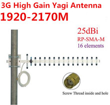 OSHINVOY 3G high gain yagi antenna 25dBi 16 elements 1920-2170MHz signal tower yagi antenna(China)