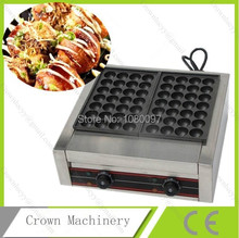 Electric Factory price 56 piece Takoyaki Maker for commercial using
