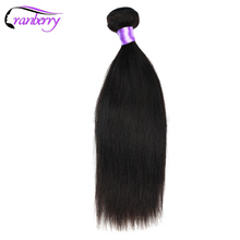 CRANBERRY Raw Indian Straight Human Hair Weave Bundles One Pc Can Buy 3 or 4 100% Human Hair Bundles Non Remy Hair Extensions(China)
