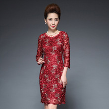 """Mother's Day"" new ladies yarn embroidery water-soluble lace delicate middle-aged mother installed seven sleeves dress"