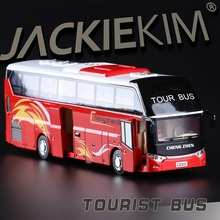 High Simulation Exquisite Collection Toys: Caipo Car Styling Tourist Bus Model 1:38 Alloy Bus Model Fast&Fruious(China)