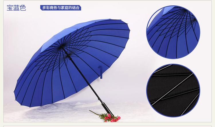Hot sell Creative long handle outdoor 24 Rib bone straight umbrella large golf umbrellas two or three people compact umbrellas 28
