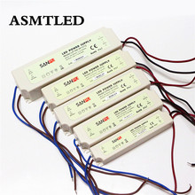 Small Size 20W 35W 60W 75W 100W LED Driver Adapter Transformer AC 100-240V DC 12-24V Switch Power Supply IP67 For Floodlight(China)
