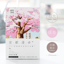 30 pcs/lot Japanese Kyoto cherry blossom card Marine animals postcard landscape greeting card christmas card  message gift