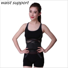 YINGTOUMAN Adjustable Waist Elastic Belt Lumbar Back Brace Support Waist Protector Bodybuilding Waist Belt Bandage Brace