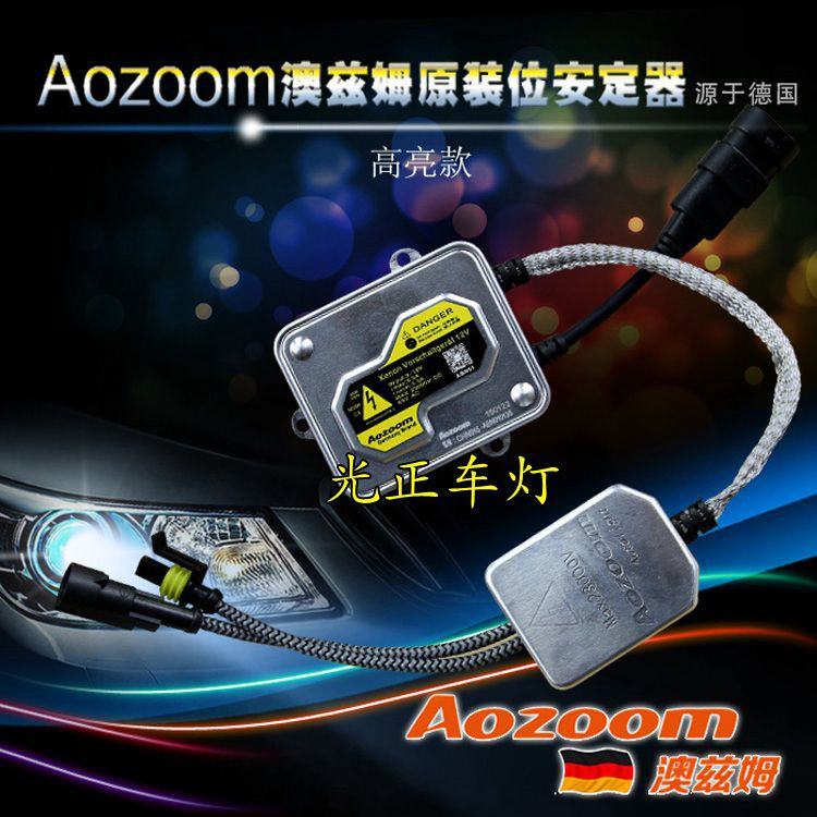 Free Shipping 1 Piece 35w Fast Bright HID Ballast AOZOOM Brand AC 12V Xenon Digital Ballast Fast Start German<br>