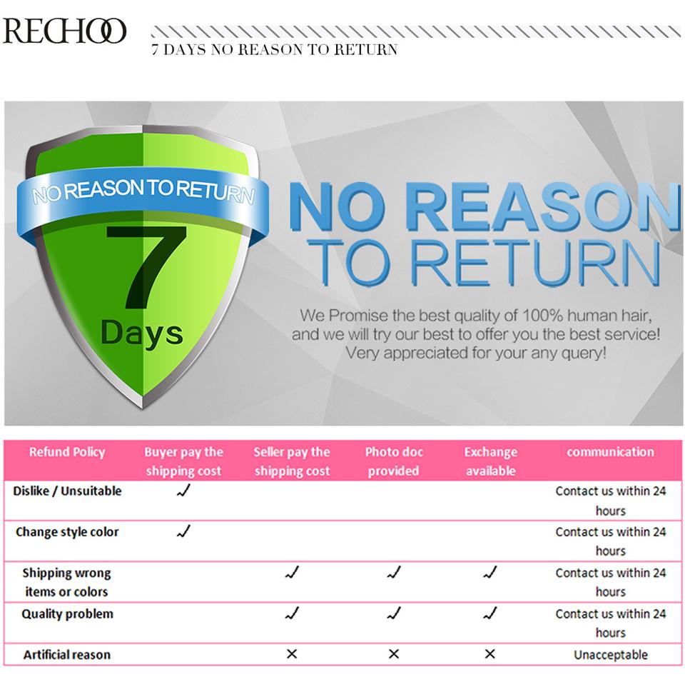 rechoo I-tip ST 1_23