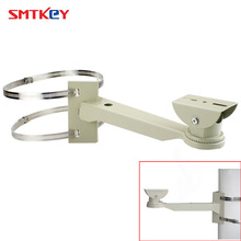 SMTKEY Universal Surveillance Pole Mounting Bracket For CCTV Camera Outdoor Housing Bracket With Ring For Pipe Lam Post Mount(China)