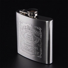 7 Oz (200ml) Stainless Steel Hip Flask Portable Embossed Flagon Drinkware Alcohol Drink Liquor Russian Wine Pot Whisky QLKC
