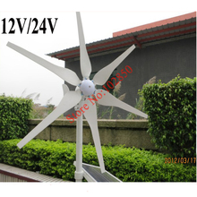 300W LOW START SPEED WIND TURBINE GENERATOR 6 BLADES LIGHT AND POWERFUL,CE,RoHS(China)