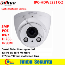 "Dahua 2MP WDR IR Eyeball Network Camera 1/2.8"" H.265&H.264 IP67, PoE Micro SD card memory ip camera IPC-HDW5231R-Z"