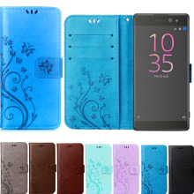 Butterfly Fly Flower Leather Flip Wallet Cell Phone Cover Soft Case for Sony Xperia M2 Z3 Z4 Z5 Mini Compact X XC XP XA XZ(China)