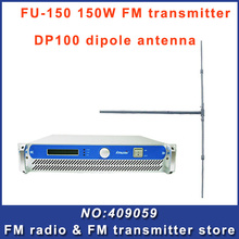 Free Shipping FSN-150A 100W 150W Transmitter Professional FM audio transmitter  wireless with DP100 1/2 wave dipole antenna