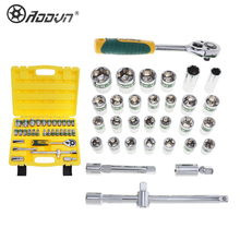32pcs Automobile Motorcycle Car Repair Tool Box Precision Socket Wrench Set Ratchet Torque Wrench Combo Tool Kit for Repairing(China)