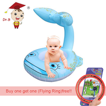 SALE Buy One Pool Ring Get One Frisbee Preschool Summer Baby Small Swimming Toy Inflatable Whale Shape Water Trampoline For Kids