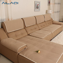 AILAQI High Quality Leather Sofa Cushion Sofa Cover Summer  Chair Seat Couch Cover Plaid Sofa Slipcover Dustproof Sofa Cover
