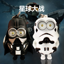 Minions cosplay Stormtrooper figure Star War LED Light+Sword sound Garage Kit keyring Mobile&Bag pendant Giveaway Torch keychain