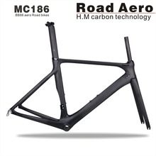 2017 Miracle bikes Integrated Road Racing Bike tapered Carbon bike Frame/fork/seatpost 50.5cm BB86 Carbon Road Frame