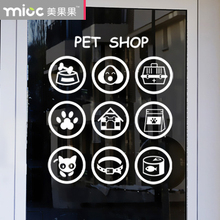 Pet shop Glass stickers pet  design glass door door windeow decorations dogs and cats feet wall decals