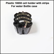 36V or 48V water bottle battery storage box plastic holder with strips for 18650 cells plastic supporter with free nickle tap