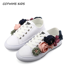 CCTWINS KIDS 2017 Toddler Fashion Flower Shoe Kid White Sport Trainer Baby Girl Pu Leather Blossom Breathable Sneaker F1682(China)