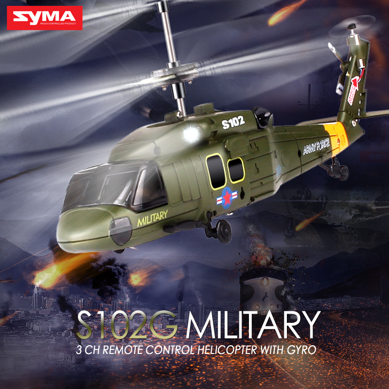 SYMA S102G 3CH RC Helicopter with Gyroscope Gunships Simulation Indoor IR Remote Control Toys for Children(China)