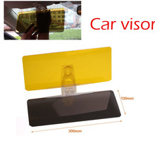 Freeshipping Interior Accessories car sun visor Car TV dimming mirror Day and night goggles combo visor car anti dazzle(China)