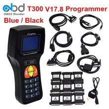 Professional T-300 T300 Auto Key Programmer T Code T 300 Software 2016 V17.8 Support Multi brand Cars T300 Key Maker 2 Color(China)