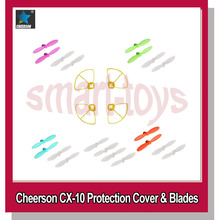 Cheerson CX-10 CX-10A Blades Helicopter Protection Cover  for CX 10 Quadcopter Parts