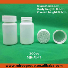 50+2sets 100ml 100cc HDPE White Pharmaceutical Pill Bottles for Medicine Capsules Container Packaging with CRC Caps Seal Lids