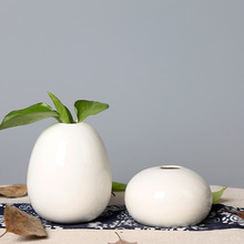 White Minimalist Ceramic Vase Small Crafts Aromatherapy Bottle Artificial Flower Vases Office Home Wedding Decoration