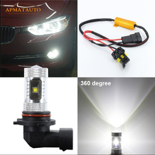 2 x Canbus No Error 9006 HB4 Super Birght Projector LED Fog Lights Bulb For BMW E60 E63 E64(China)