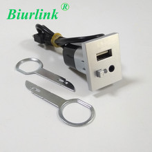 For Ford Focus AUX USB Slot Button Switch with Car Stereo Removal Key Tools (NOT FIT FOR SONY 6000 CD)(China)
