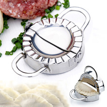 New  Pastry Tools Stainless Steel Eco-Friendly Dumpling Maker Dough Press Dumpling Pie Ravioli Making Mould Tools 6.0*5.5cm