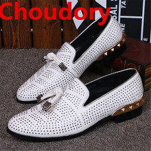 Choudory Latest Style Sneakers Men Rivet Sapato Masculino Hollow Shoes Men Casual Chaussure Homme Fashion Spring Shoes Creepers