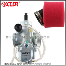 Molkt 26mm Carburetor Carb Air Filter For IMR SSR 125 140 150 cc CRF50 Pit Dirt Bike(China)