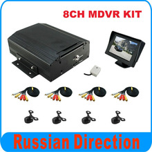 8 channel BUS DVR kits with 4 mini cameras + 1pcs 4.3inch monitor for bus, train,van,truck used,Free shipping!