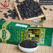 Recommen Wholesale 2016 250g promotions in! Oil cut black oolong tea,chinese oolong tea ,black oolong tea weight loss tea ,+Gif