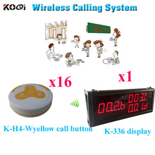 Restaurant Call System Security Access Control Display Electronic Waiter Equipment ( 1pcs display+ 16pcs call button)