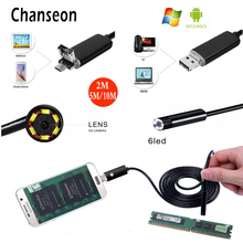 8mm HD 2m 5m 10m USB+Android Adapter 2 in 1 Endoscope Inspection Tube Mini Phone Endoscopio Camera OTG IP67 Waterproof Endoskop(China)