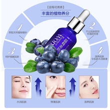 New BIOAQUA Face Care Blueberry Hyaluronic Acid Liquid Anti Wrinkle Anti Aging Pure Essence Whitening Moisturizing Day Cream Oil