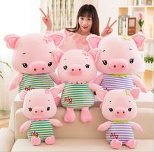 pig Action Figure Plush Toys Original Pelucia & George Pig Kids Christmas Gift A birthday present