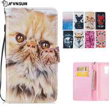 JFVNSUN Phone Case for Huawei Honor 7 LITE Animal Kitten Cat Wolf Dog Flower Wallet Magnetic Leather Flip Cover for Honor 7 Lite