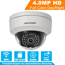 Original HIKVISION Wireless IP Camera WiFi 4MP POE Security IP Dome Camera for CCTV Surveillance System DS-2CD2142FWD-IWS