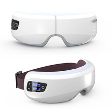 Wireless charging Folding Electric Eye Care Massage Music Player USB-glasses Mask Relaxation Facilitate Forehead vibration fatig
