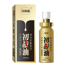 (2pcs) 100% Herbal Extracts Genuine POLYCLOVER Sex Delay Spray For Men Penis Extender 15ml Delay Premature Ejaculation Products(China)