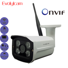 Evolylcam Wifi 1080P 2MP HD IP Camera Sony IMX323 Wireless P2P Onvif CCTV Camera Optional Micro SD/TF Card Slot Audio Security(China)
