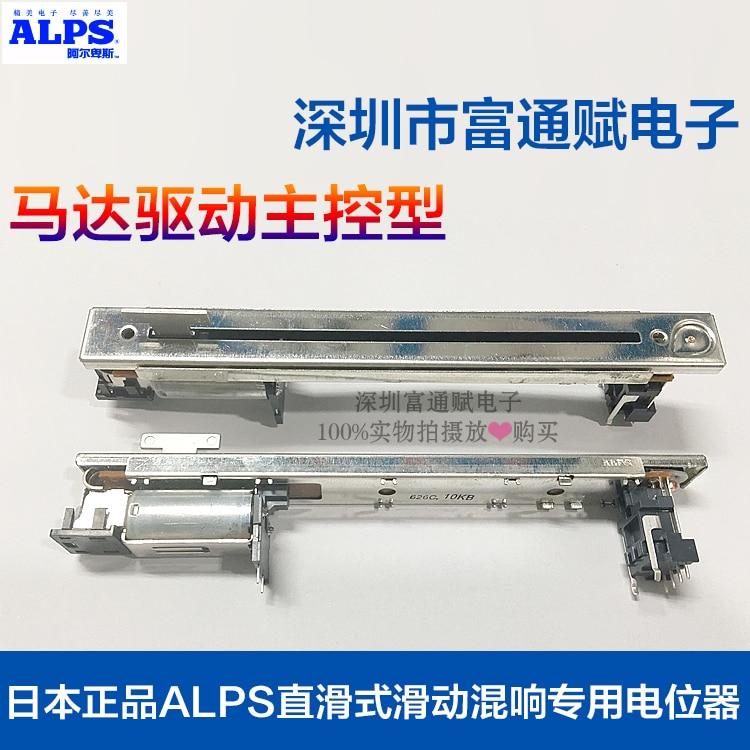 Japanese genuine ALPS sliding sliding switch reverberation special potentiometer B10K 128cm with a motor drive.<br><br>Aliexpress